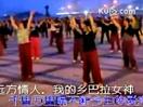 2013最新广场舞《远方情人》舟山广场舞