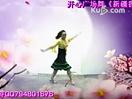 开心广场舞《新疆我爱你》高清视频