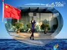 知音广场舞《我们的钓鱼岛》舞蹈视频
