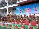 黄石广场路幼儿园 器械操比赛 牛仔舞