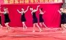广场健身舞《我从草原来》动动版