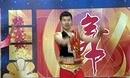 2014陈敏广场舞《拜新年》凤凰传奇演唱
