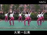 周思萍亚虎娱乐,亚虎娱乐app,亚虎777娱乐老虎机系列 大家一起来 孙悦演唱 正反面示范