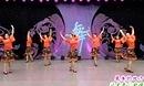杨艺创意广场舞 最美的还是我们新疆 背身