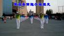 刘丽新第三套行进有氧健身操快乐舞步(附进出场动作分解教学)