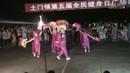 2013土门镇健身节广场舞比赛《南泥湾》