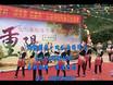 瑶族钱柜娱乐官方网站下载,钱柜娱乐,钱柜国际娱乐,钱柜娱乐国际官方网站荷塘月色