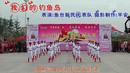 鱼台县新民队广场舞大赛获奖作品 我们的钓鱼岛 摄影制作:平安