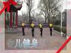 博山饮马亚虎娱乐,亚虎娱乐app,亚虎777娱乐老虎机 中国范儿