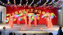 宁明县红棉广场舞队 开门红