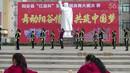 阳谷十五里园程庄金孔雀队亚虎娱乐,亚虎娱乐app,亚虎777娱乐老虎机《绿旋风》2015111