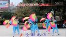 高安锦秀广场舞《欢聚一堂》扇子舞走队形