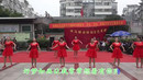 崇州羊马凌翔钱柜娱乐官方网站下载,钱柜娱乐,钱柜国际娱乐,钱柜娱乐国际官方网站 最美最美