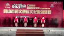 桃源广场舞舞蹈队表演 飞歌醉情怀