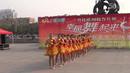 2015年红果树广场舞向前冲串烧