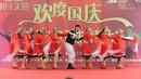 重庆江津静舞飞扬广场舞 经典红歌藏舞串烧