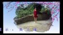 英之缘广场舞 中国歌最美