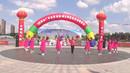 零起飞广场舞 中国歌最美