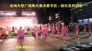 连州大型广场舞大赛决赛节目《粉红色的回忆》