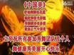 """安庆心苑平安姐妹亚虎娱乐,亚虎娱乐app,亚虎777娱乐老虎机""""参加联谊会""""《中国美》编舞:立华老师"""