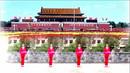 梅江广场舞 北京的金山上 农机厂 扇子舞