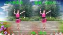新都婉茹亚虎娱乐,亚虎娱乐app,亚虎777娱乐老虎机小小新娘花、编舞:杨丽萍,习舞:婉茹