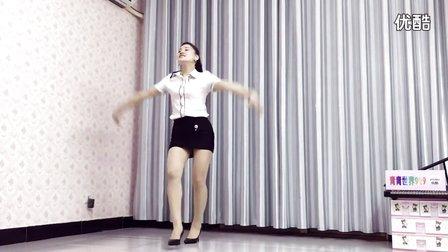 青青世界广场舞 DJ我的快乐就是想你、附背面 编舞开稳