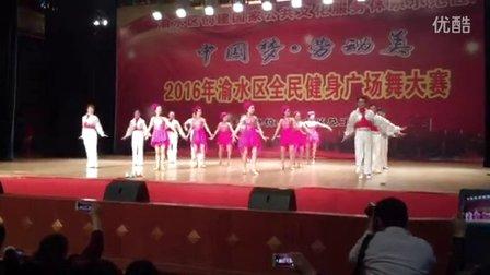 2016渝水区全民健身广场舞大赛舞蹈之一 排舞串烧