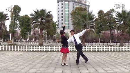 江西万安广场交谊舞《家乡的味道》第二套休闲伦巴