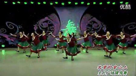 馨梅广场舞《北京的金山上》团体版