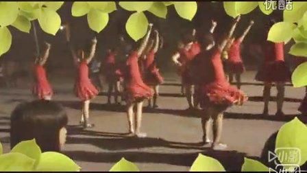 好姐妹广场舞 小苹果