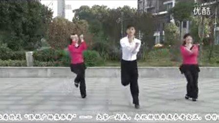 陈敏广场舞《大家一起来》及动作分解