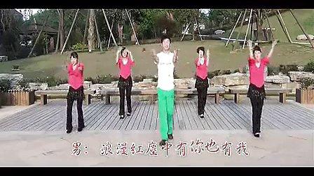 楠楠广场舞《红尘情歌》