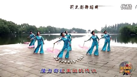 西湖莉莉广场舞《江南之恋》