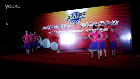杭州俞章梦蝶亚虎娱乐,亚虎娱乐app,亚虎777娱乐老虎机《过河》