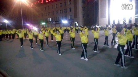 杭锦后旗政府广场《快乐舞步》健身操队2-1
