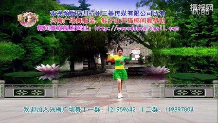 兴梅亚虎娱乐,亚虎娱乐app,亚虎777娱乐老虎机原创舞蹈《高跟鞋先生》正背面分解教学