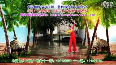 兴梅亚虎娱乐,亚虎娱乐app,亚虎777娱乐老虎机原创舞蹈《天涯海角也会一路顺风》正背面分解教学