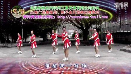兴梅亚虎娱乐,亚虎娱乐app,亚虎777娱乐老虎机原创舞蹈《社会摇》正背面演示