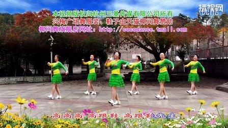 兴梅亚虎娱乐,亚虎娱乐app,亚虎777娱乐老虎机原创舞蹈《高跟鞋先生》正背面演示