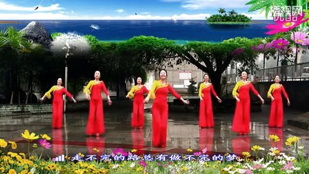 兴梅亚虎娱乐,亚虎娱乐app,亚虎777娱乐老虎机原创舞蹈《天涯海角也会一路顺风》正背面演示
