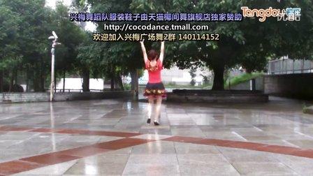 兴梅亚虎娱乐,亚虎娱乐app,亚虎777娱乐老虎机原创舞蹈《闯码头》正面+背面+分解教学