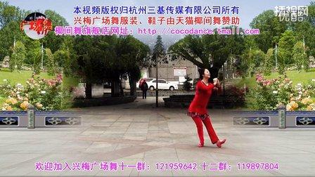 兴梅亚虎娱乐,亚虎娱乐app,亚虎777娱乐老虎机原创舞蹈《财神么么哒》正背面分解教学