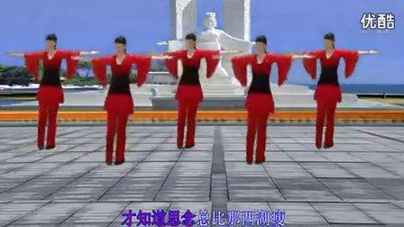 彩虹云子广场舞《烟花三月下扬州》