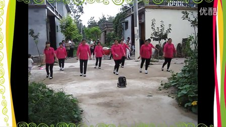 陈庄瑞红广场舞《哑巴新娘》