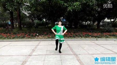 百加娇娇广场舞《快乐给力》