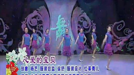 杨艺全民广场舞 心爱的宝贝