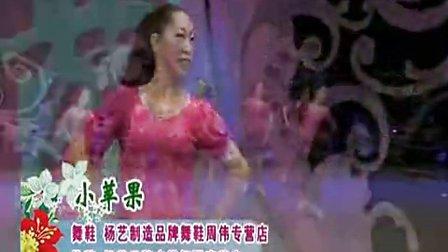 杨艺全民广场舞 小苹果