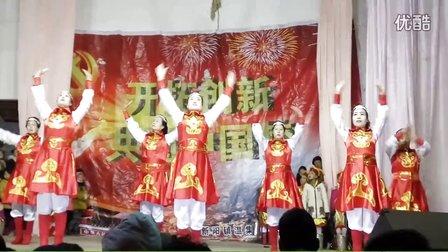 新阳镇文化站亚虎娱乐,亚虎娱乐app,亚虎777娱乐老虎机《红马鞍》