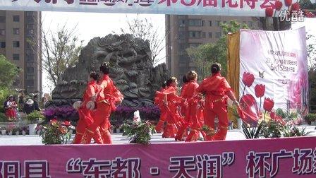 四明广场舞《开门红》腰鼓舞
